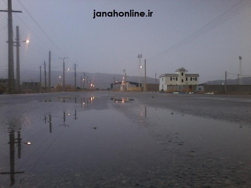 سالی که نکوست از بهارش پیداست / بارش اولین باران سال ۹۲